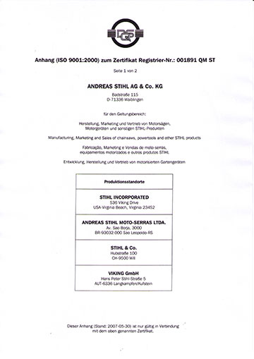 Сертификат 3 - 1