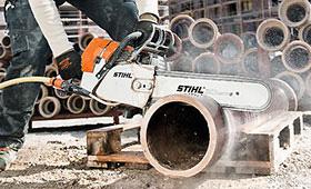 Принадлежности за резачка на строителни материали