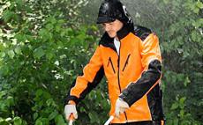 Облекло за работа при неблагоприятни метеорологични условия